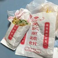 Das Foto wurde bei 吳記蔥蔬餅 von 一心 安. am 4/22/2018 aufgenommen