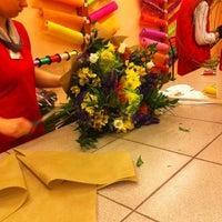 Цветы купить м сходненская химкинский бульвар — 2