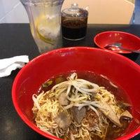 Restoran Dapur Sarawak Comfort Food Restaurant
