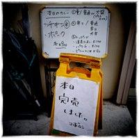Das Foto wurde bei カレーの店 マボロシ von Hidemaro I. am 9/22/2018 aufgenommen