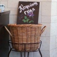 3/11/2013 tarihinde Mariya B.ziyaretçi tarafından Starbucks'de çekilen fotoğraf