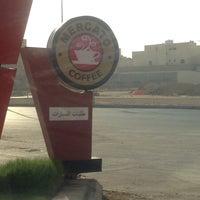 9/22/2014 tarihinde -Aziz b.ziyaretçi tarafından Mercato Coffee'de çekilen fotoğraf