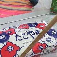 Foto diambil di とろけるたこやき POLPO oleh nomeansnoo pada 4/19/2014