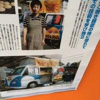 Foto diambil di とろけるたこやき POLPO oleh nomeansnoo pada 10/19/2013