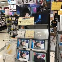 11/10/2018에 ショーン ・.님이 TOWER RECORDS あべのHoop店에서 찍은 사진