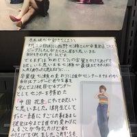 10/8/2018에 ショーン ・.님이 TOWER RECORDS あべのHoop店에서 찍은 사진