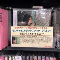 10/7/2018에 ショーン ・.님이 TOWER RECORDS あべのHoop店에서 찍은 사진