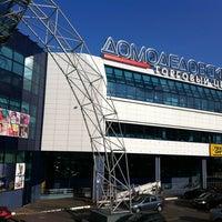 хоум кредит банк в тц домодедовский займ через сбербанк онлайн