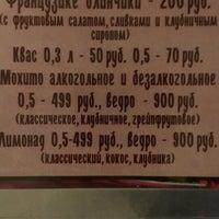 """6/19/2014에 Andrey E.님이 Кафе-бар """"Сквер""""에서 찍은 사진"""