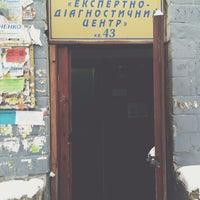 Das Foto wurde bei ТОВ «Експертно-діагностичний центр» von cold c. am 12/16/2013 aufgenommen