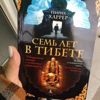 Foto diambil di Книжковий Світ oleh Nadia Z. pada 9/25/2018