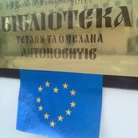 Снимок сделан в Бібліотека ім. Тетяни та Омеляна Антоновичів пользователем Антон П. 7/9/2013