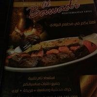 5/13/2013 tarihinde Mohamed A.ziyaretçi tarafından Al Bawadi Grill'de çekilen fotoğraf