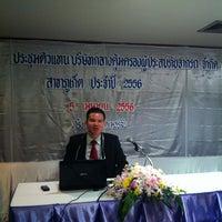 Das Foto wurde bei Phuket Merlin Hotel von Jub J. am 4/5/2013 aufgenommen