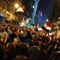 Foto tomada en Plaza de la Liberación por DoDh I. el 7/3/2013