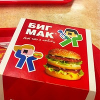 Снимок сделан в McDonald's пользователем Артем Н. 3/9/2014