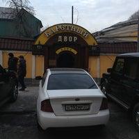 Foto diambil di Каретный двор oleh Дашуля К. pada 3/9/2013