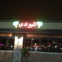 6/10/2013 tarihinde Reem S.ziyaretçi tarafından Al Bawadi Grill'de çekilen fotoğraf