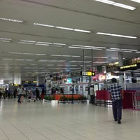 Brunei International Airport (BWN) - Brunei International Airport