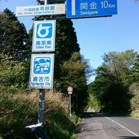 犬挟峠 - 真庭市・倉吉市, 岡山県・鳥取県