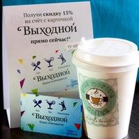 Foto scattata a Good Morning Coffee da Афиша Выходной il 6/13/2013