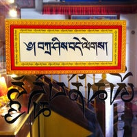 Das Foto wurde bei Os Tibetanos von Hugo G. am 7/8/2013 aufgenommen