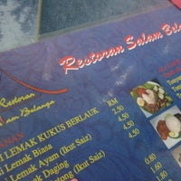 Photo prise au Restoran Salam Belanga par ariff j. le11/18/2011