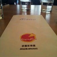 Das Foto wurde bei Paradiso Pizza and Coffee von Sanvic T. am 3/25/2012 aufgenommen