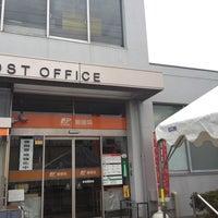 新座 郵便 局 営業 時間