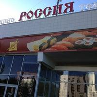 Das Foto wurde bei Кинотеатр «Россия» von Илья Д. am 6/4/2013 aufgenommen