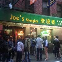Снимок сделан в Joe's Shanghai 鹿嗚春 пользователем Kole h. 4/21/2013
