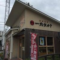 Снимок сделан в 一六本舗 駅前店 пользователем Sayaka J. 7/17/2016