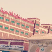 Ibn Sina National College كلية ابن سينا الأهلية جنوب Al Mahjar St