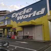 神戸 サイクル ワールド