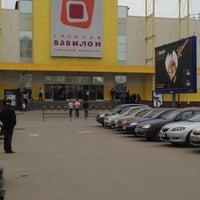 Photo prise au ТРЦ «Золотой Вавилон» par Оля О. le4/20/2013