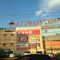 91ed81550463 ... Снимок сделан в ТЦ «Алтуфьевский» пользователем Оля О. 5 14 2013 ...