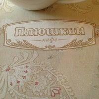 Снимок сделан в Плюшкин пользователем Anton L. 9/25/2013
