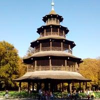 Biergarten Am Chinesischen Turm Englischer Garten Süd Englischer