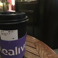 Tealive - Bubble Tea Shop in Petaling Jaya