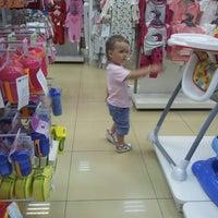 Снимок сделан в mothercare пользователем Lulaa G. 5/19/2013