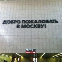 Снимок сделан в Ленинградский вокзал (ZKD) пользователем Аня M. 8/10/2013