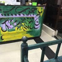 12/3/2019 tarihinde Ali T.ziyaretçi tarafından Emmawash Traditional Restaurant | مطعم اموش'de çekilen fotoğraf