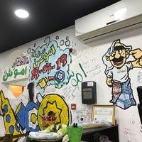 11/18/2019 tarihinde Ali T.ziyaretçi tarafından Emmawash Traditional Restaurant | مطعم اموش'de çekilen fotoğraf