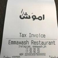 8/20/2020にAli T.がEmmawash Traditional Restaurant | مطعم اموشで撮った写真