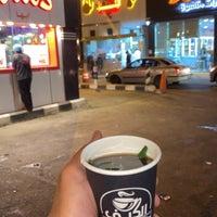شاهي الكيف 9 Tips From 1217 Visitors