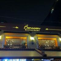 4/3/2013 tarihinde Olcaziyaretçi tarafından Benusen Restaurant'de çekilen fotoğraf