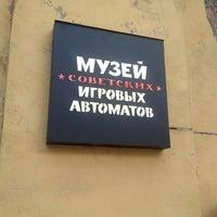 8/24/2013 tarihinde Goldiziyaretçi tarafından Museum of Soviet Arcade Machines'de çekilen fotoğraf