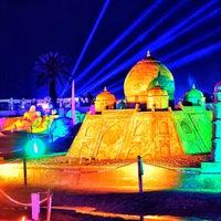 Foto diambil di Sandland oleh Sandland pada 1/20/2014