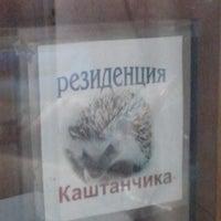 """Снимок сделан в Автотехцентр """"Легенда"""" пользователем bob0303 b. 4/28/2013"""