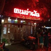 Photo prise au คนล่าฝัน PUB พัทยา par Atthasit C. le6/8/2013